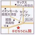 大津店 地図