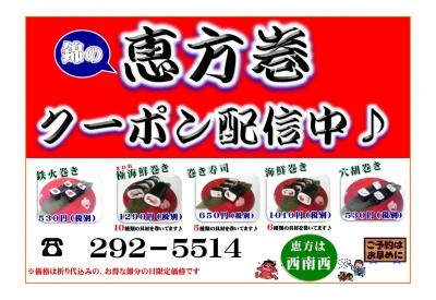 Photo_20200117195501
